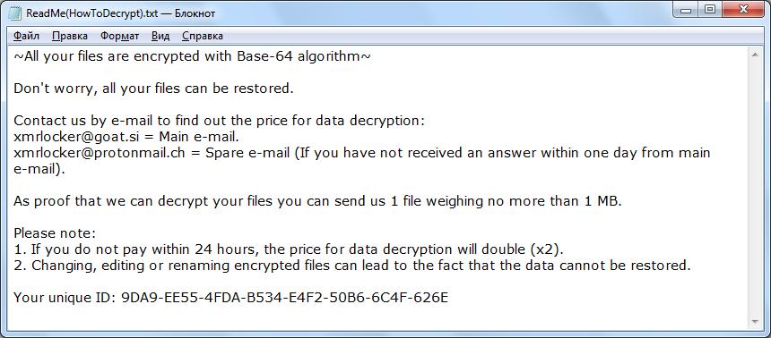 távolítsa el az XMRLocker Ransomware szoftvert