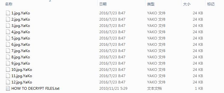 remove YaKo ransomware