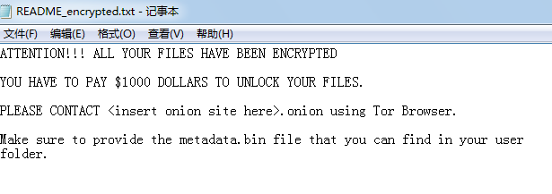_encrypted ransomware 제거