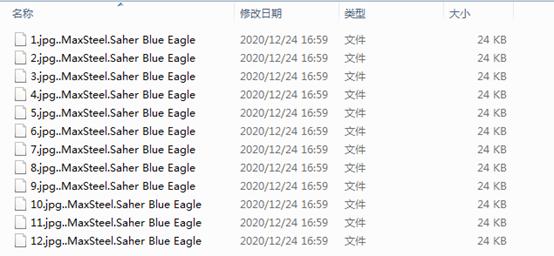 remove Saher Blue Eagle virus